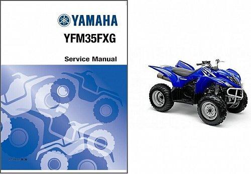 95-04 Yamaha YFM350FX Wolverine 350 ATV Service Repair Manual CD YFM35FX YFM350