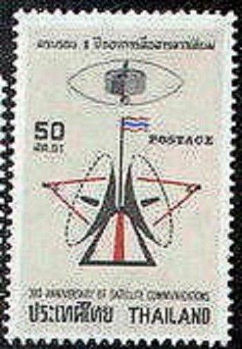 Thailand 1v MNH stamp 1970 3rd Ann Satellite Communication