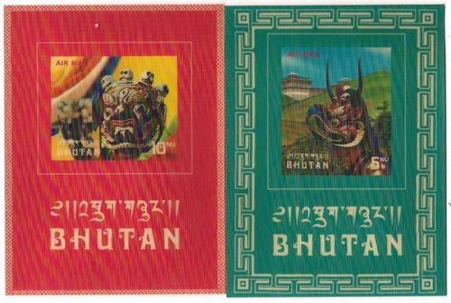 BHUTAN stamp on 3 Dimensional Ceremonial Masks full set with min sheet