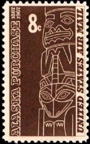 1967 8c Alaska Purchase, Russian Empire in 1867 Scott C70 Mint F/VF NH