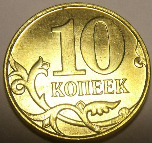 Russia 2015-M 10 Kopeks Gem Unc~St.George On Horseback Slaying Dragon~Free Ship