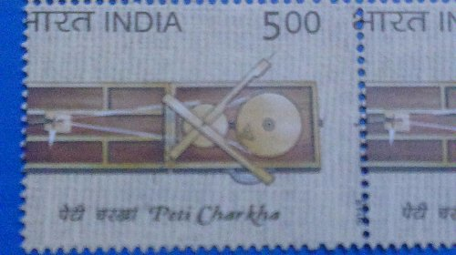ERROR India 2015 STAMP Block of 4´s Mahatma Gandhi Bardoli Charkha, Peti Cha