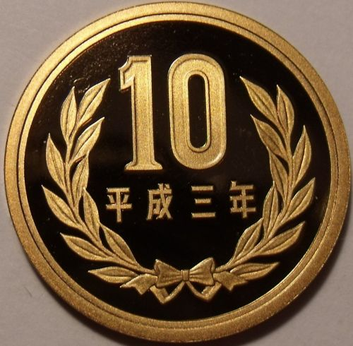 Gem Cameo Proof Japan Year 3 (1991) 10 Yen~Hoodo Of Byodo-in Temple~Free Ship