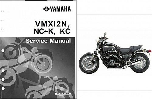 1985-2008 Yamaha V-Max 1200 ( VMAX - VMX1200 ) Service & Parts Manual on a CD