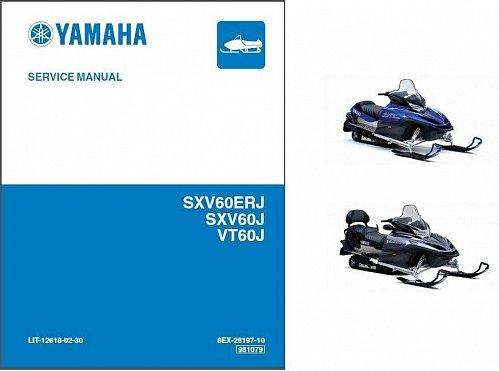 04-06 Yamaha SXV60 SX Venom ER / VT60 Venture 600 Snowmobile Service Manual CD