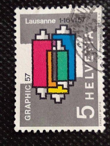 Switzerland 1V USED STAMP 1957 Mi637 Inking unit of a printing press Graphic Fa