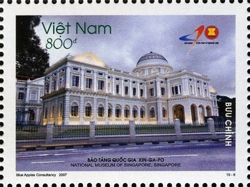 Vietnam1v mnh Stamp 2007 Michel 3471 National Museum of Singapore