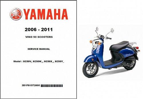 2006-2011 Yamaha Vino 50 ( XC50 ) Scooter Service Manual on a CD