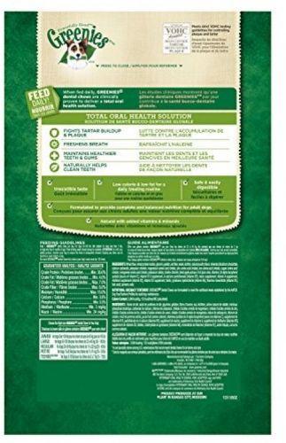 GREENIES Dental Dog Treats, Large, Original Flavor, 12 Treats, 18 Oz.