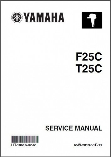 Yamaha F25 T25 ( F25C, T25C ) Outboard Motors Service Manual on a CD
