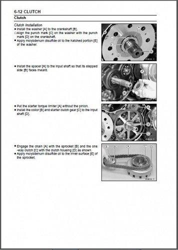 2004-2005-2006-2007-2008-2009 Kawasaki Vulcan 2000 ( VN2000 ) Service Manual CD