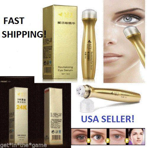 Collagen Eye Cream Serum Gold 24K collagen 24k