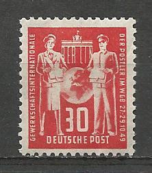 German DDR Hinged Scott #50 atalog Value $8.45
