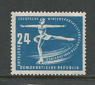 German DDR MNH Scott #52 Catalog Value $5.50
