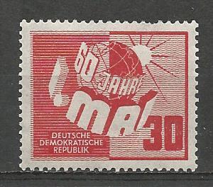 German DDR MNH Scott #53 Catalog Value $12.50