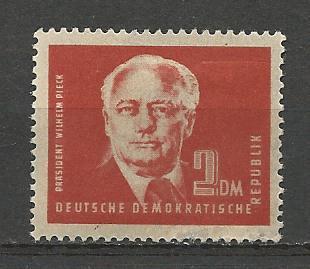 German DDR Hinged Scott #57 Catalog Value $11.95