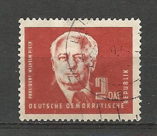 German DDR Used Scott #57 Catalog Value $4.75