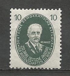 German DDR MNH Scott #62 Catalog Value $8.50