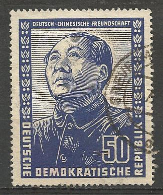 German DDR Used Scott #84 Catalog Value $22.50