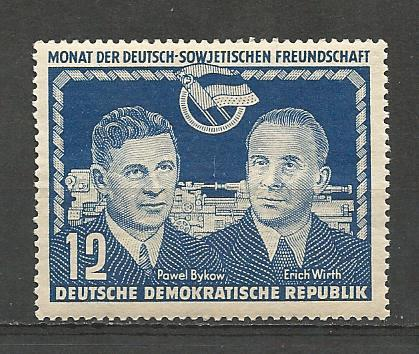 Germany DDR MNH Scott #92 Catalog Value $4.00