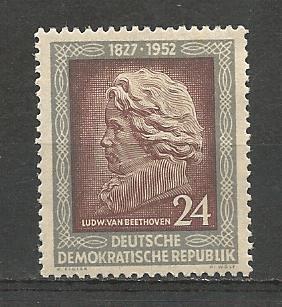 German DDR MNH Scott #97 Catalog Value $2.25