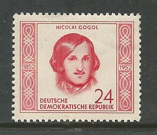 Germany DDR MNH Scott #105 Catalog Value $2.50