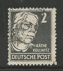 German DDR Used Scott #122 Catalog Value $2.75