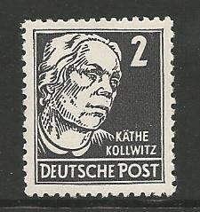 Germany DDR MNH Scott #122 Catalog Value $2.50