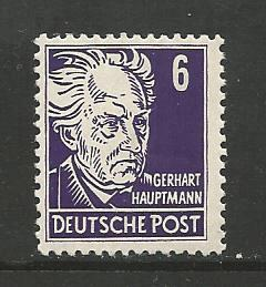 Germany DDR MNH Scott #123 Catalog Value $2.50