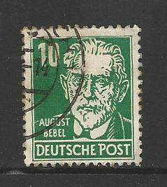 German DDR Used Scott #125 Catalog Value $2.50