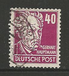 German DDR Used Scott #131 Catalog Value $3.25