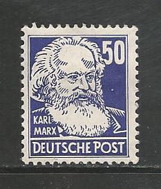 German DDR Hinged Scott #132 Catalog Value $19.95