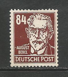 German DDR Hinged Scott #136 Catalog Value $52.45