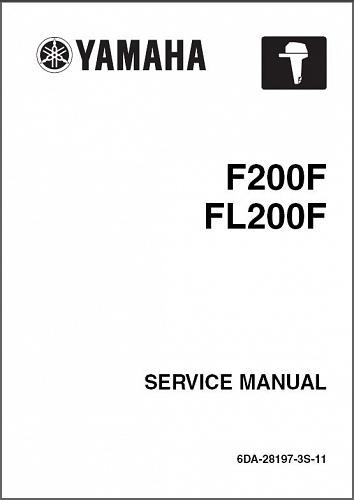 Yamaha F200 / FL200 4-Stroke Outboard Motor Service Repair Manual CD