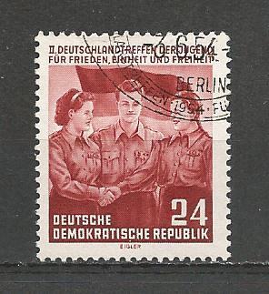 Germany DDR Used Scott #211 Catalog Value $.65