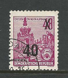Germany DDR Used Scott #221 Catalog Value $.25