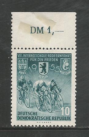 Germany DDR MNH Scott #239 Catalog Value $.80
