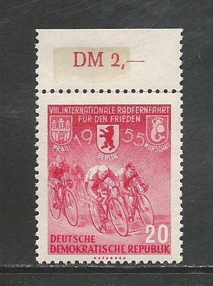 Germany DDR MNH Scott #240 Catalog Value $.80
