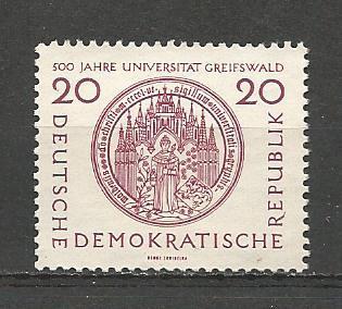 German DDR Hinged Scott #310 Catalog Value $.50