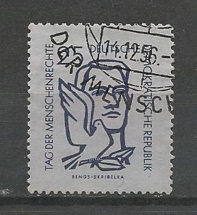 Germany DDR Used Scott #316 Catalog Value $.25