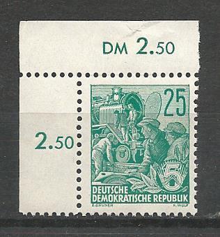 German DDR MNH Scott #334 Catalog Value $.30