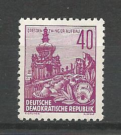 German DDR Hinged Scott #336 Catalog Value $.25
