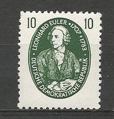 German DDR MNH Scott #353 Catalog Value $.25