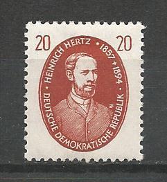 German DDR MNH Scott #354 Catalog Value $.25