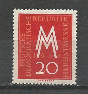 German DDR MNH Scott #365 Catalog Value $.30