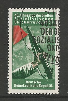 Germany DDR Used Scott #373 Catalog Value $.25
