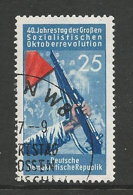 Germany DDR Used Scott #374 Catalog Value $.25