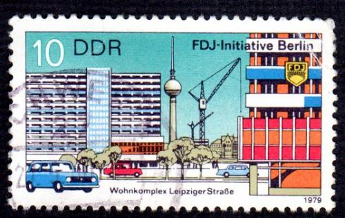 Germany DDR Used Scott #2011 Catalog Value $.25