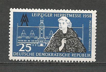 German DDR MNH Scott #407 Catalog Value $.25