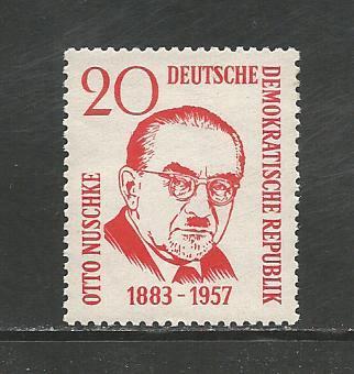 German DDR MNH Scott #417 Catalog Value $.30